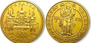 Куплю редкие монеты Украины куплю продать разменные монеты Украины