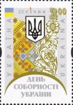 Купим почтовые марки Украины разных номиналов укрпочта продать